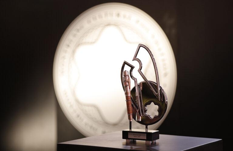 Montblanc de la Culture Arts Patronage Award México 2019 en Watchtime México