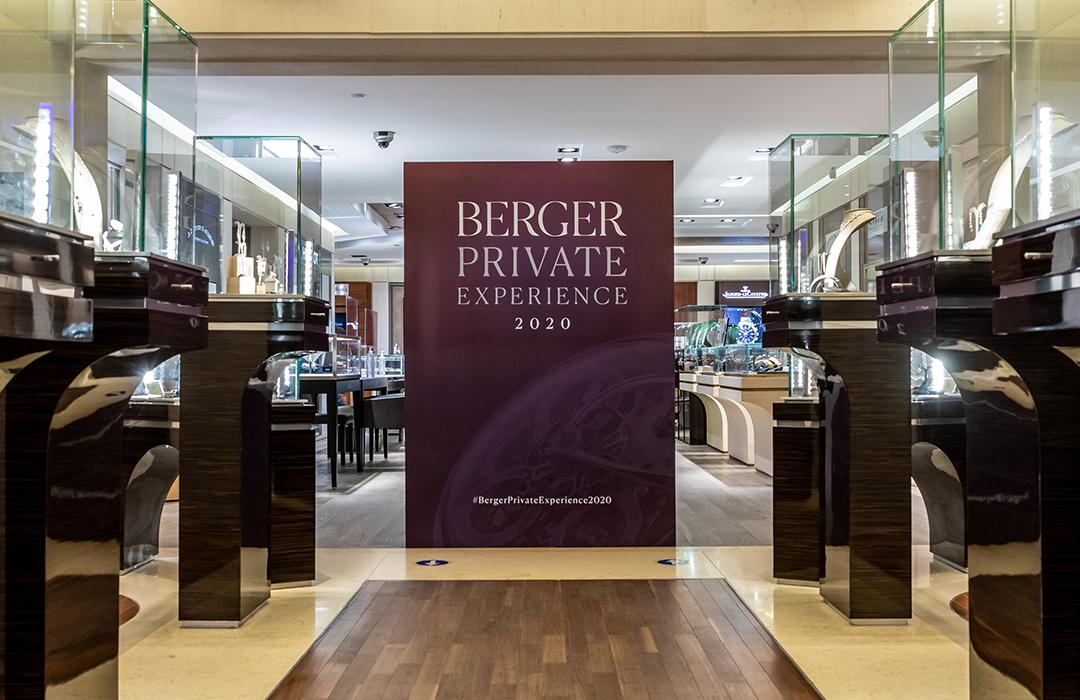 Los detalles de la Berger Private Experience 2020