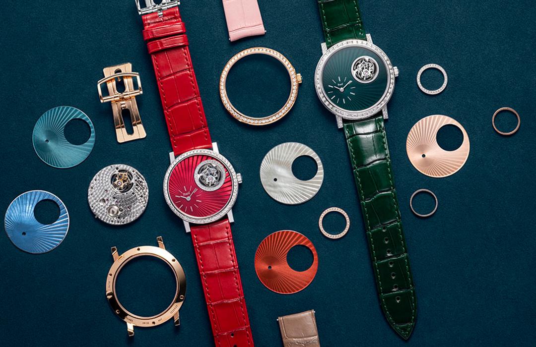 """Piaget """"Infinitely Personal"""": diseña el reloj de tus sueños"""