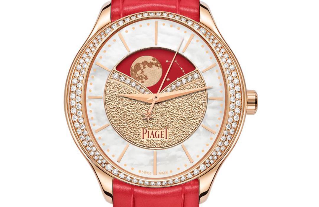 Un Piaget más para celebrar el Año Nuevo chino