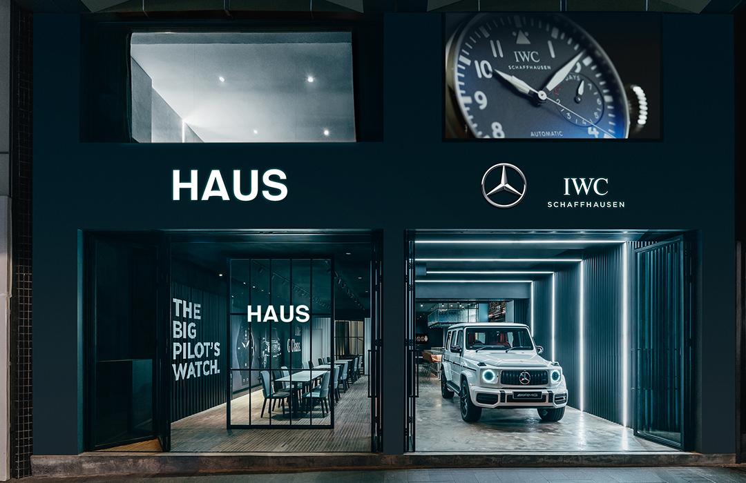 Mercedes-Benz e IWC inauguran boutique concepto