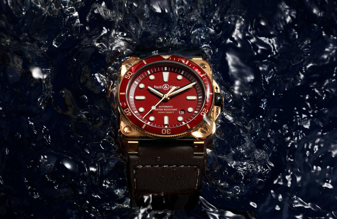 Nuevo Bell & Ross Diver Red Bronze