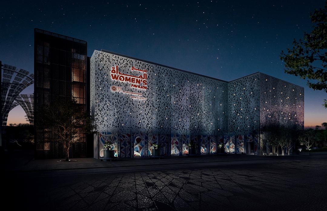 Cartier y Expo Dubai 2020 revelan el Pabellón de Mujeres